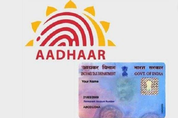 focus on black money  pan and aadhaar card rules change