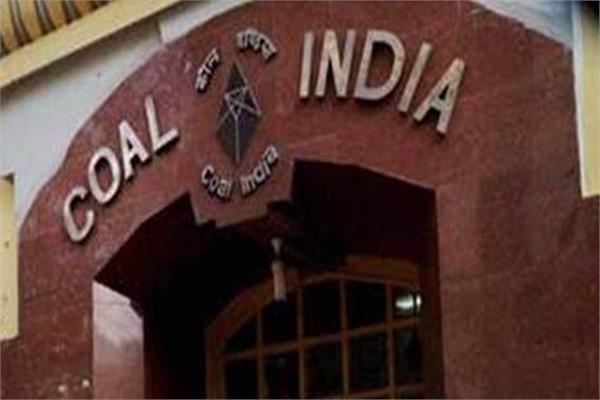 coal india recruit 9 000 people