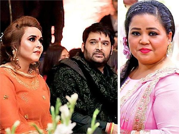bharti singh on kapil sharma s wife ginni  even during her pregnancy
