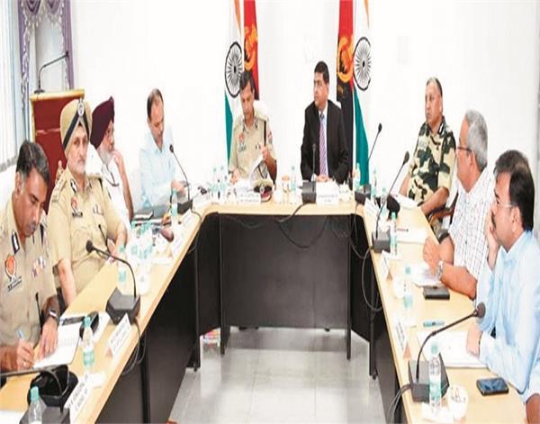 amritsar  drug trafficker  database  dgp