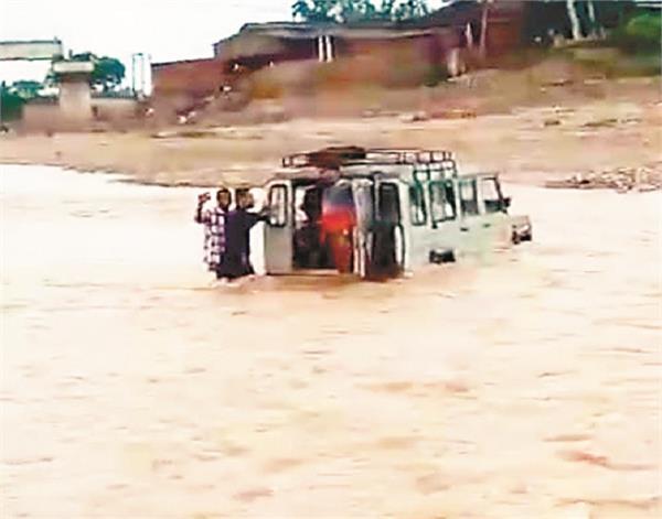 pathankot  school children  floods