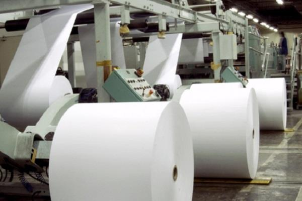 conference to be held in delhi to support the paper industry