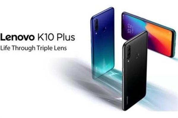 lenovo k10 plus with 4050mah battery launched in india