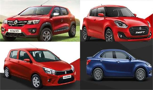 cheapest amt cars in india
