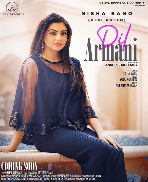 nisha bano shared a poster her new track dil armani