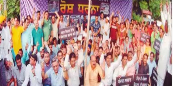bharatiya janata party  protest