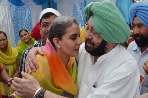 chandigarh captain amarinder singh daughter s day jai inder kaur