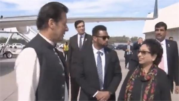 imran reaches new york to attend unga session