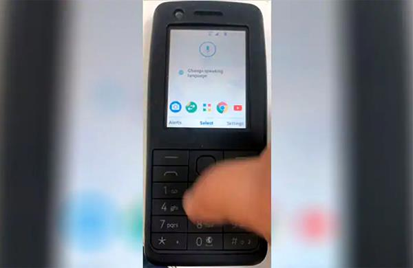 nokia feature phone with android 8 1 oreo