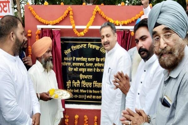 bhavanigarh vijay inder singla road inaugurated