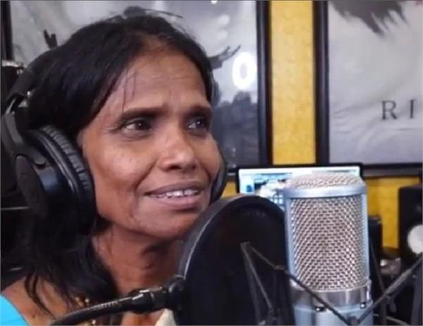 ranu mandal atindra chakraborty says about salman khan flat gift truth