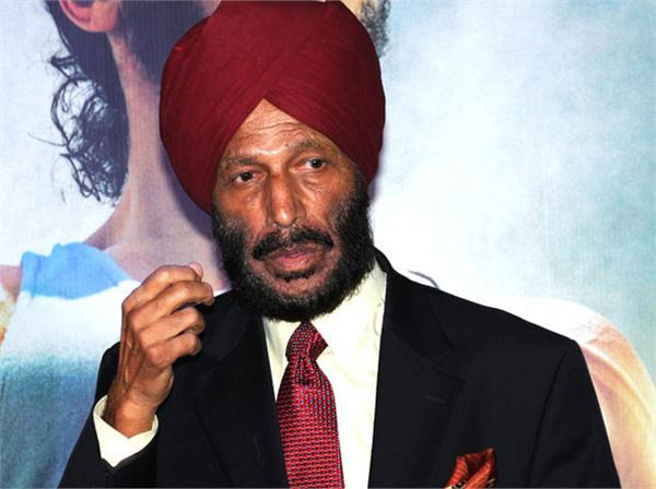 milkha singh s controversial statement
