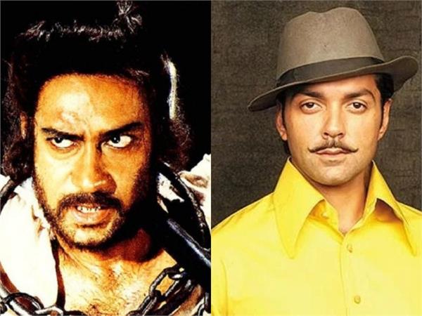 shaheed bhagat singh birth anniversary bollywood movies