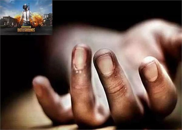 mother pubg boy suicide andhra pradesh