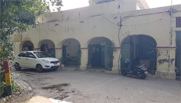 civil surgeon office jalandhar