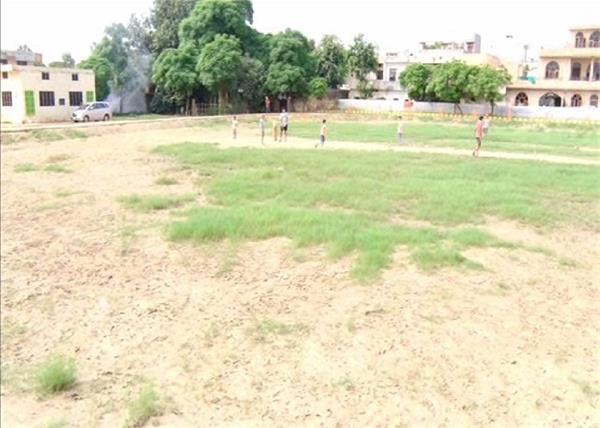 ground  dump  nabha