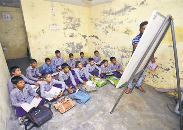 children bunker school teacher zero line