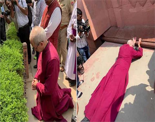 amritsar jallianwala bagh arch bishop