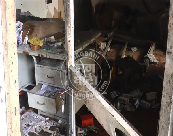 amritsar paint factory explosion