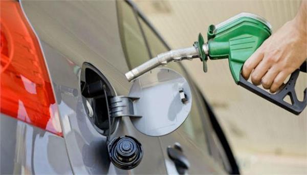 petrol diesel expensive