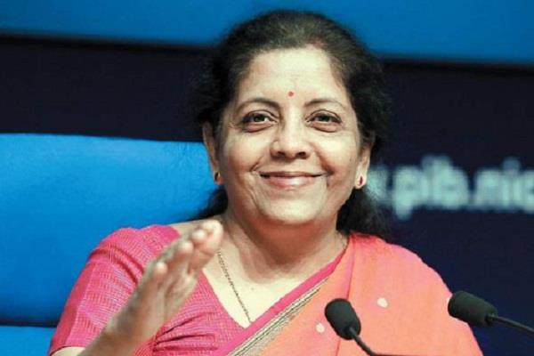 finance minister to meet today to sell air india at a loss