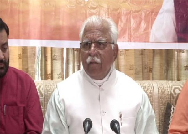manohar lal khattar former  assembly elections
