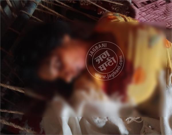 bathinda lover girlfriend murder