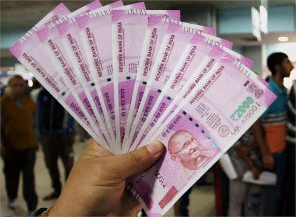 ppf other small savings schemes set for interest rate cut