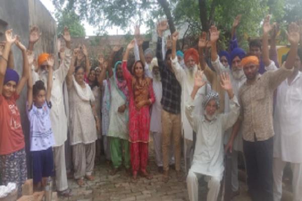 water matter in village