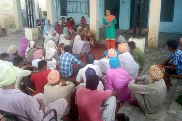 bhawanigarh land acquisition struggle committee september 30 moti mahal dharna