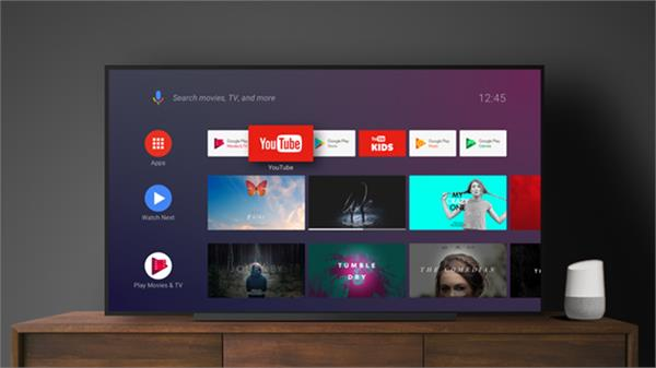 google added new data saver feature in android tv