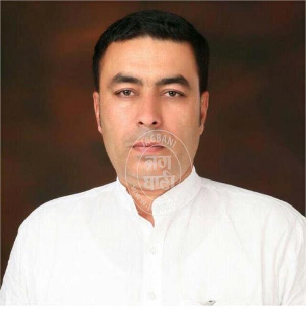 rajinder pal singh randhawa improvement trust kartarpur