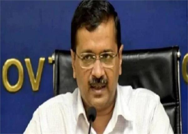 arvind kejriwal end vip culture in govt hospitals