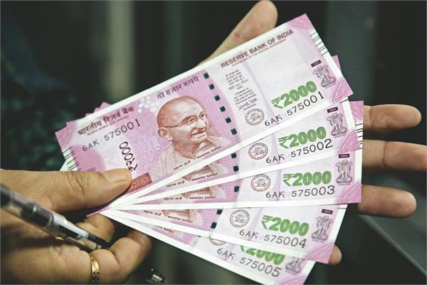 rupee had gained 12 paise