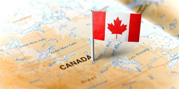 the golden opportunity to invite family members to canada