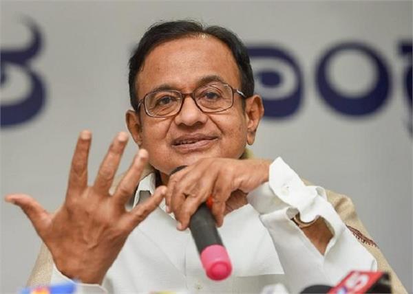 inx media p chidambaram government economy