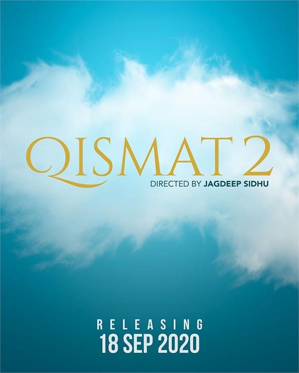 ammy virk and sargun mehta starrer   qismat 2   to release in 2020