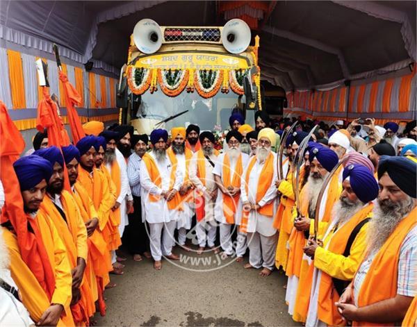 amritsar  international nagar kirtan  bhopal