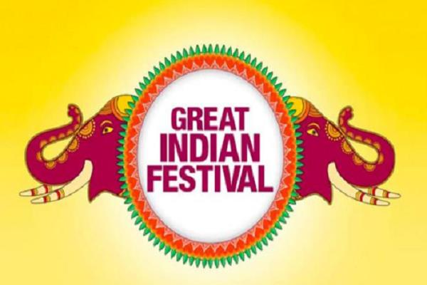 amazon  s great indian festival sale