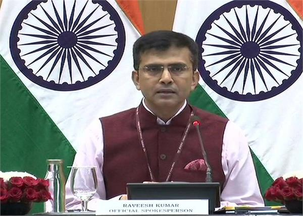 kulbhushan jadhav pakistan india ministry of external affairs raveesh kumar