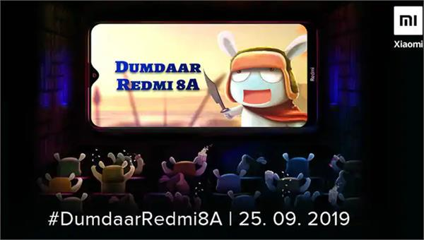 xiaomi redmi 8a launch set for 25september in india