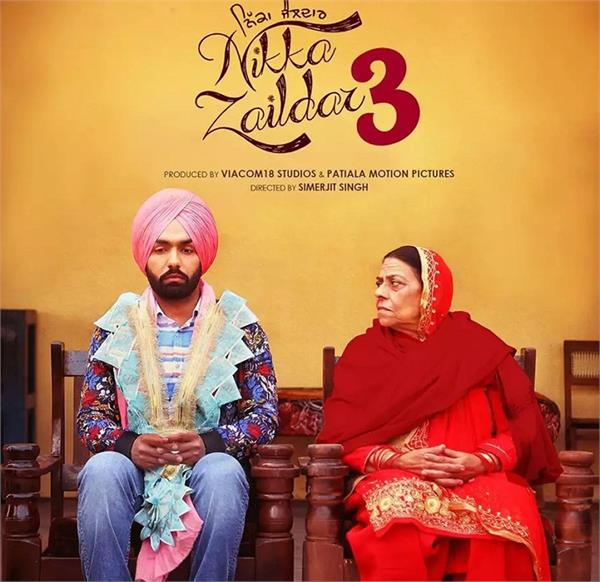 box office collection nikka zaildar 3
