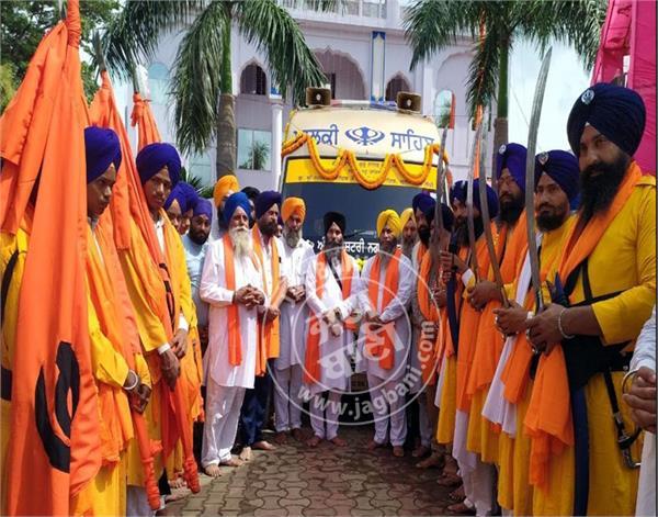 amritsar  international nagar kirtan  raurakilha  bhubaneswar