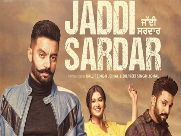 movie review jaddi sardar