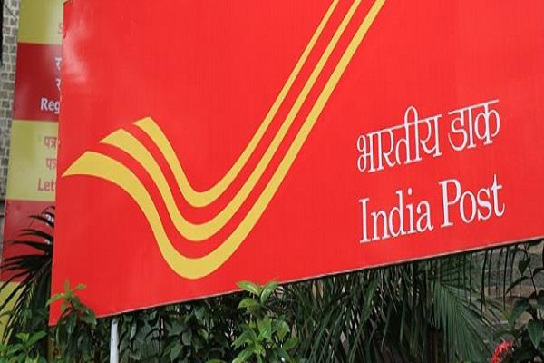 indian post launches speed post service for 6 more countries