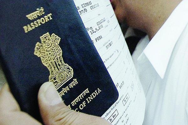britain  new work visa policy