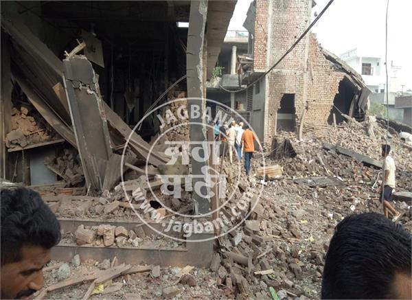 btala factory explosion  khalsa eid