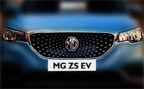 mg motor electric suv mg zs ev teased