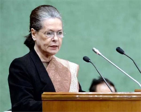 sonia gandhi announces  congress will work across the country on gandhi jayanti