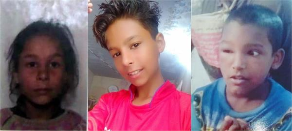 samrala in 3 children missing